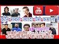 Richest youtuber in india, कौन सबसे ज्यादा कमाता youtube से money(Hindi/urdu)
