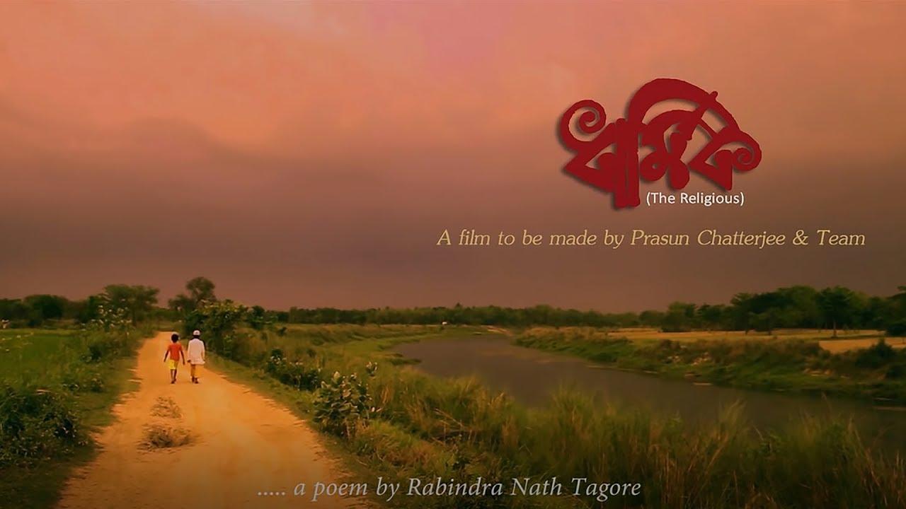 watch punjabi movies free download