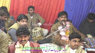 itne Azab na de singer nahi baksh sanjrani khosa studio 2021 latest song