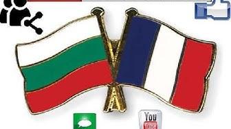 френски курс 100 урока