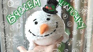 Шапочка на новорожденного. Снеговик!!!