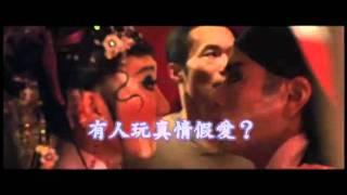 電影快遞-【龍飛鳳舞】