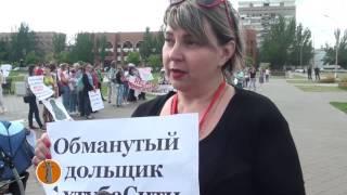 Обманутые дольщики призвали депутата Госдумы от Волгоградской области Гусеву выполнить обещания