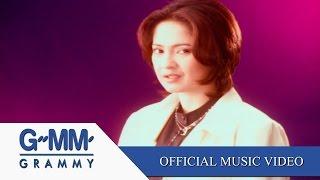 Download Video อย่าใกล้กันเลย - มาลีวัลย์ เจมีน่า 【OFFICIAL MV】 MP3 3GP MP4
