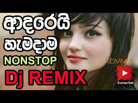 New Sinhala Adara Songs - New Sinhala Love Songs 2018