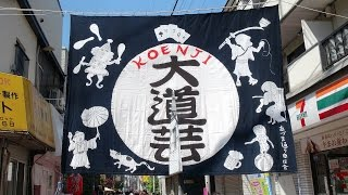 高円寺びっくり大道芸2015/エッセンス