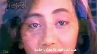 رجعتلي شيماء الشايب فديو كليب تصميمي