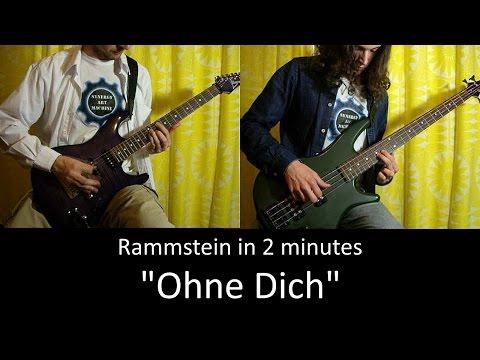 14) Rammstein - Ohne Dich (Guitar & Bass lesson + TAB   Cover HD)