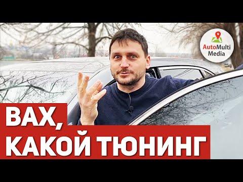 ПРОКАЧКА АВТОМОБИЛЯ ПРЕМИУМ КЛАССА - Технический тюнинг ACURA MDX