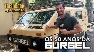 GURGEL MOTORES: O LEGADO - Canal Flashback, com Carlos Bighetti