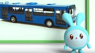 Малышарики - Автобус (69 серия) Мультики про машинки