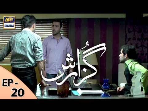Guzarish Episode 20 - ARY Digital Drama