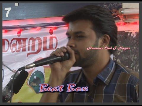 Beatbox- Gokul Krishnan | Humour club