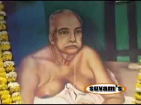 sri-sri-thakur-anukul-chandra-||-sadnam-bhabo-pare-||-bipasha-bera-||-nikunja-roy