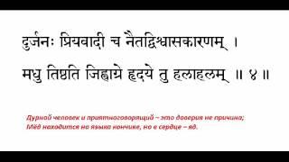 Уроки Санскрита 37-20031226 Чтение Склонение местоимений ЯТ, КИМ