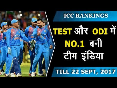 Indian Cricket Team became Number 1 in ICC ODI and TEST Rankings, 22 Sept