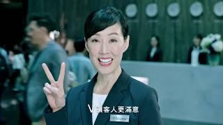台灣和泰興業大金空調 -2019 DAIKIN VRV TVCF TAIWAN 中文版