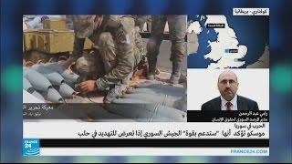 سوريا: روسيا تنفي قيامها بقصف سوق شعبية في دير الزور
