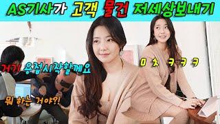 [몰카][SUB] 몰카 시작하자마자 미녀분과 합석ㅋㅋ저세상드립으로 미녀분 영혼까지 털어버리기ㅋㅋ 인기급상승동영상예상ㅋㅋ완전즐겨버리심ㅋㅋKorean prank lmao