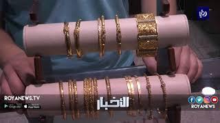 ارتفاع اسعار الذهب في السوق المحلية دينارا لكل غرام