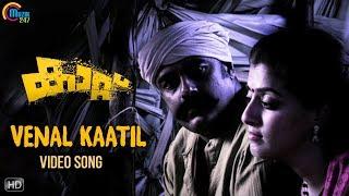 Kaattu Malayalam Movie | Venal Kaatil Song | Asif Ali, Murali Gopy | Jyotsna | Deepak Dev | HD