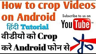 [Hindi]How to Crop any Video With your Android phone just in few Seconds