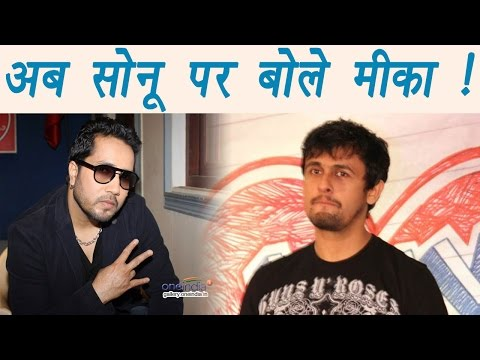 Sonu Nigam Azaan Controversy: Mika Singh SLAMS the singer | FilmiBeat