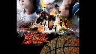 Hot Shot Ost - 01.絕對無敵 - 倪子岡 Mp3