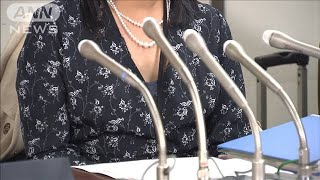 性同一性障害の経産省職員 トイレ使用制限「違法」(19/12/13)