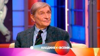Наедине со всеми - Гость Игорь Ясулович. Выпуск от22.02.2017
