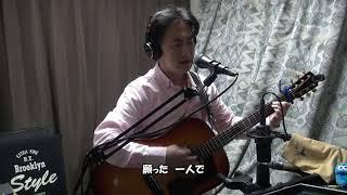 セブン☆KAZUMA」といいます。 歌うことが大好きで色々な曲をカバー演奏...