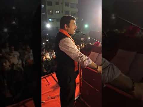 Manoj Tiwari Speech Vapi,Gujarat Today
