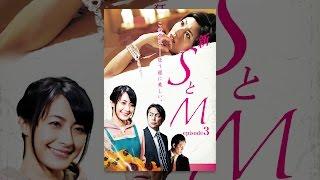 新SとM episode3 宮内知美 動画 21