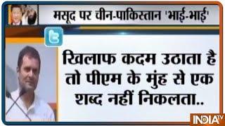 "Rahul Gandhi's Tweet, ""Modi Scared Of Xi"" Dig, BJP's ""Nehru&q"