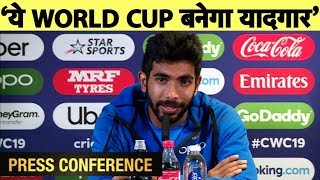 Download BUMRAH Tells How India Scripted its Victory Over Bangladesh | Ind vs Ban | #CWC19 Mp3 and Videos