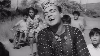 Aam Chhum Taam Chhum - Mehmood - Chhote Nawab