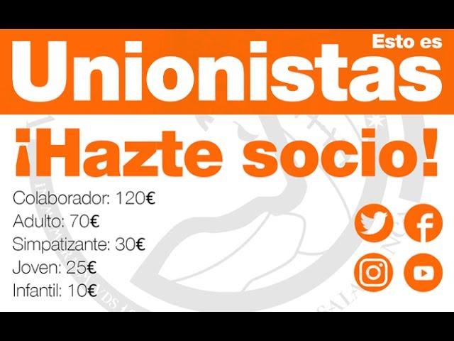 Campaña de socios Unionistas de Salamanca CF 2017/18