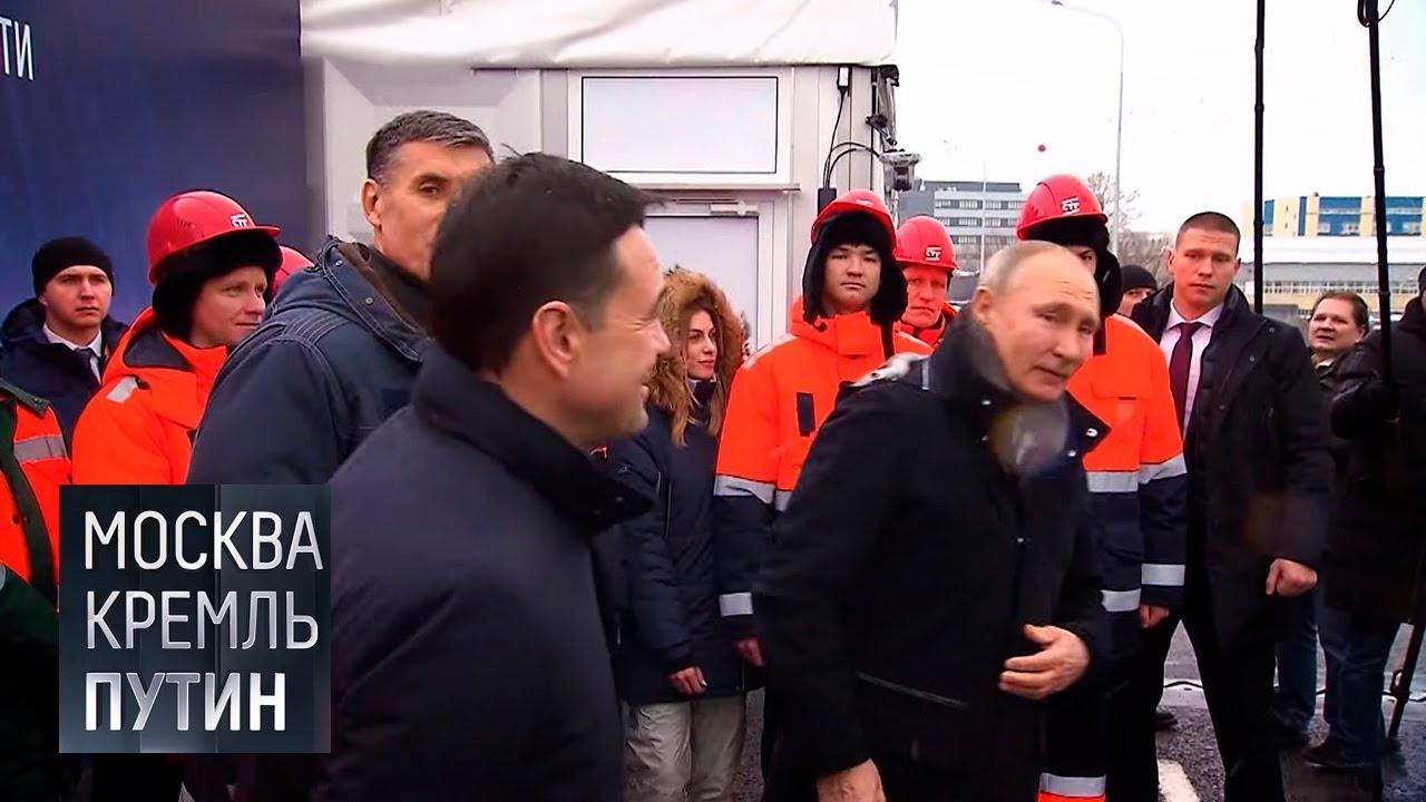 Куда и зачем выглядывал Путин? // Москва. Кремль. Путин. Эфир от 31.01.2021