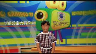 第九屆香港小特首候選人 張凱晴 JCE9011