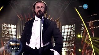 """Люси като - Luciano Pavarotti - """"Nessun Dorma""""   Като две капки вода"""