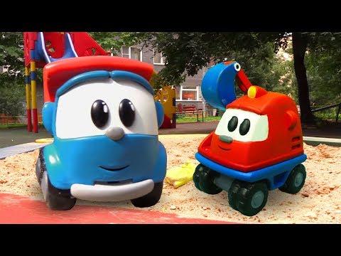 Мультфильмы Грузовичок Лева для самых маленьких. Машинки для малышей подряд. На детской площадке