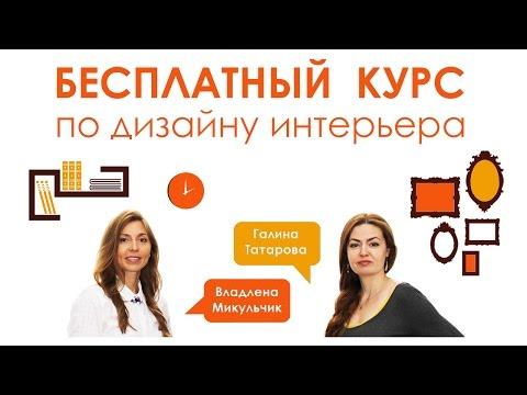 курсы дизайна в Санкт-Петербурге