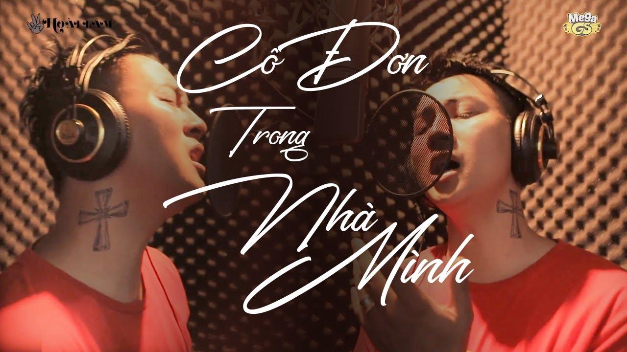 CÔ ĐƠN TRONG NHÀ MÌNH | HOÀI LÂM | OFFICIAL MV | OST VUA BÁNH MÌ