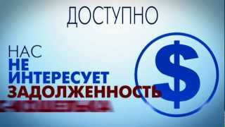 Автоматические кредиты WebMoney от GCB24(, 2012-08-24T12:25:56.000Z)