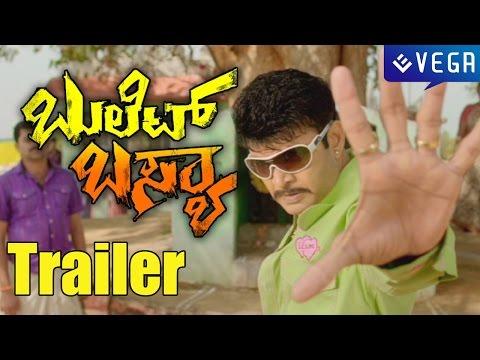 Bullet Basya Movie Trailer || Latest Kannada Movie 2015