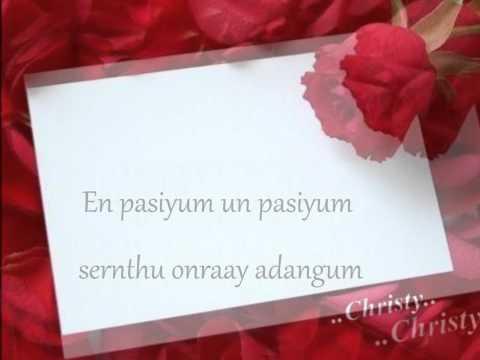 Maalai mangum - Rowthiram ( lyrics )