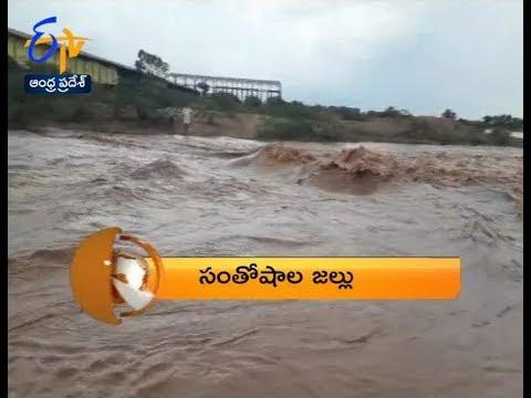Andhra Pradesh   5th September 2017   ETV 360 8 PM News Headlines