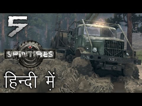 """SPINTIRES : Coast Map 