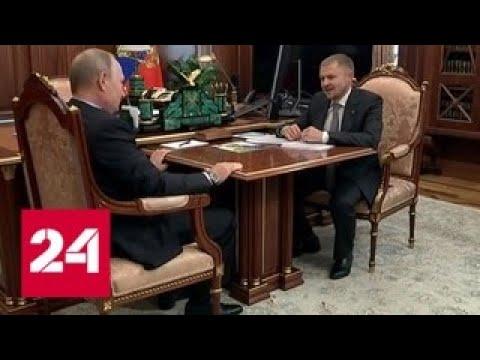 Путин пообещал повысить МРОТ - Россия 24