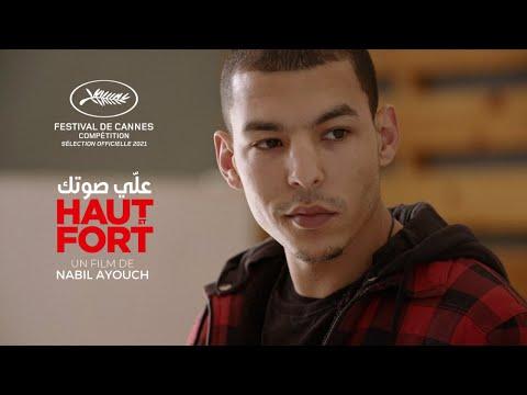 Haut et Fort (Casablanca Beats) de Nabil Ayouch | Bande-annonce officielle | 2021
